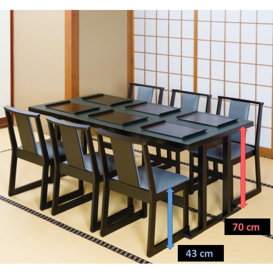高級和風テーブル 2人膳 150×55×H70/H32.5cm (8本脚タイプ)