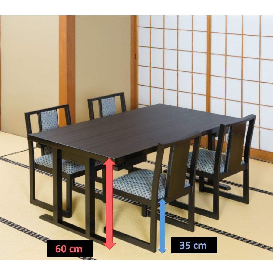 高級和風テーブル 4人膳 150×90×H60/H32.5cm (8本脚タイプ)