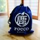 rocco market 信玄袋(紺)