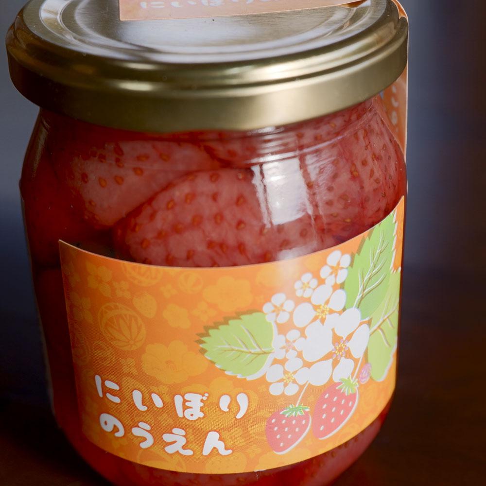 いちごジャム(200g)