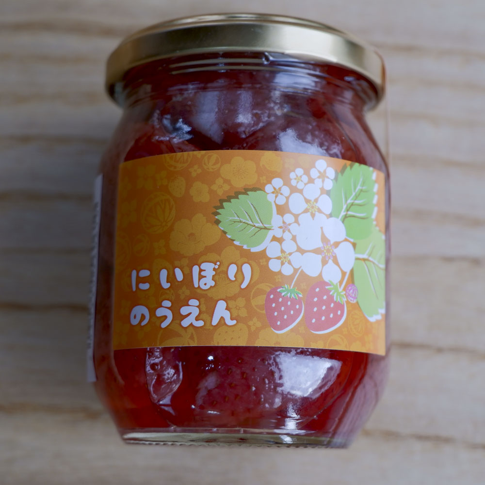 季節の味わい「いちご(やよいひめ)」A