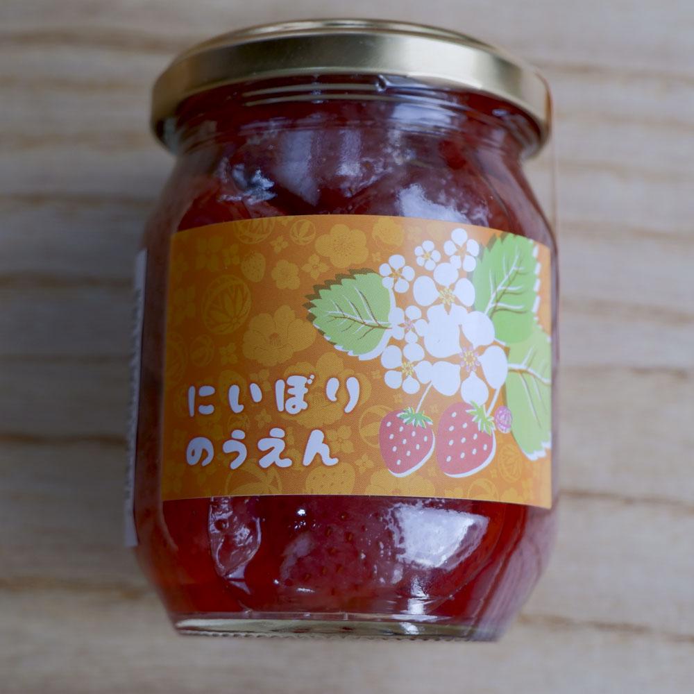 季節の味わい「いちご(やよいひめ)」B