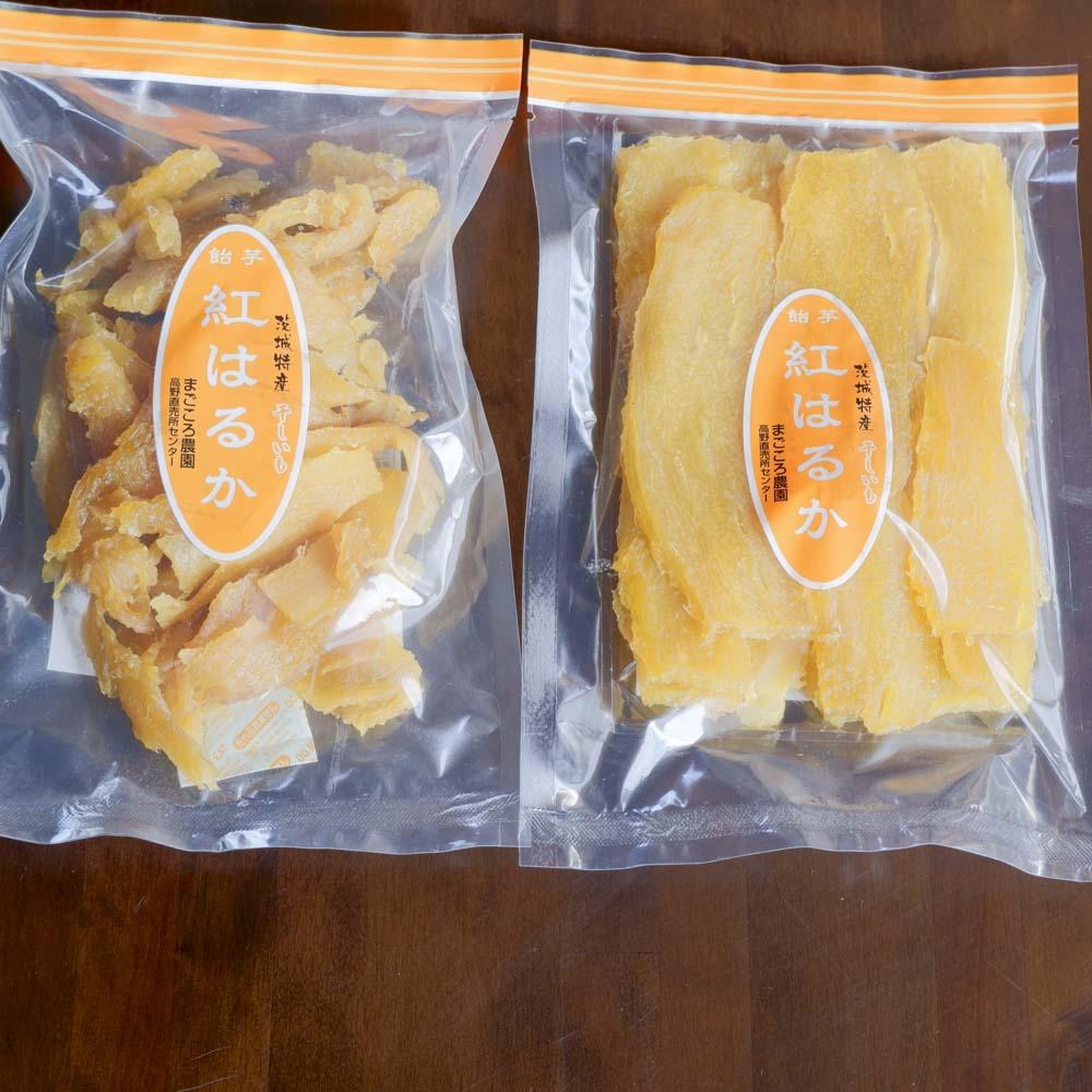 季節の味わい「特選 干し芋 希少芋くらべ」