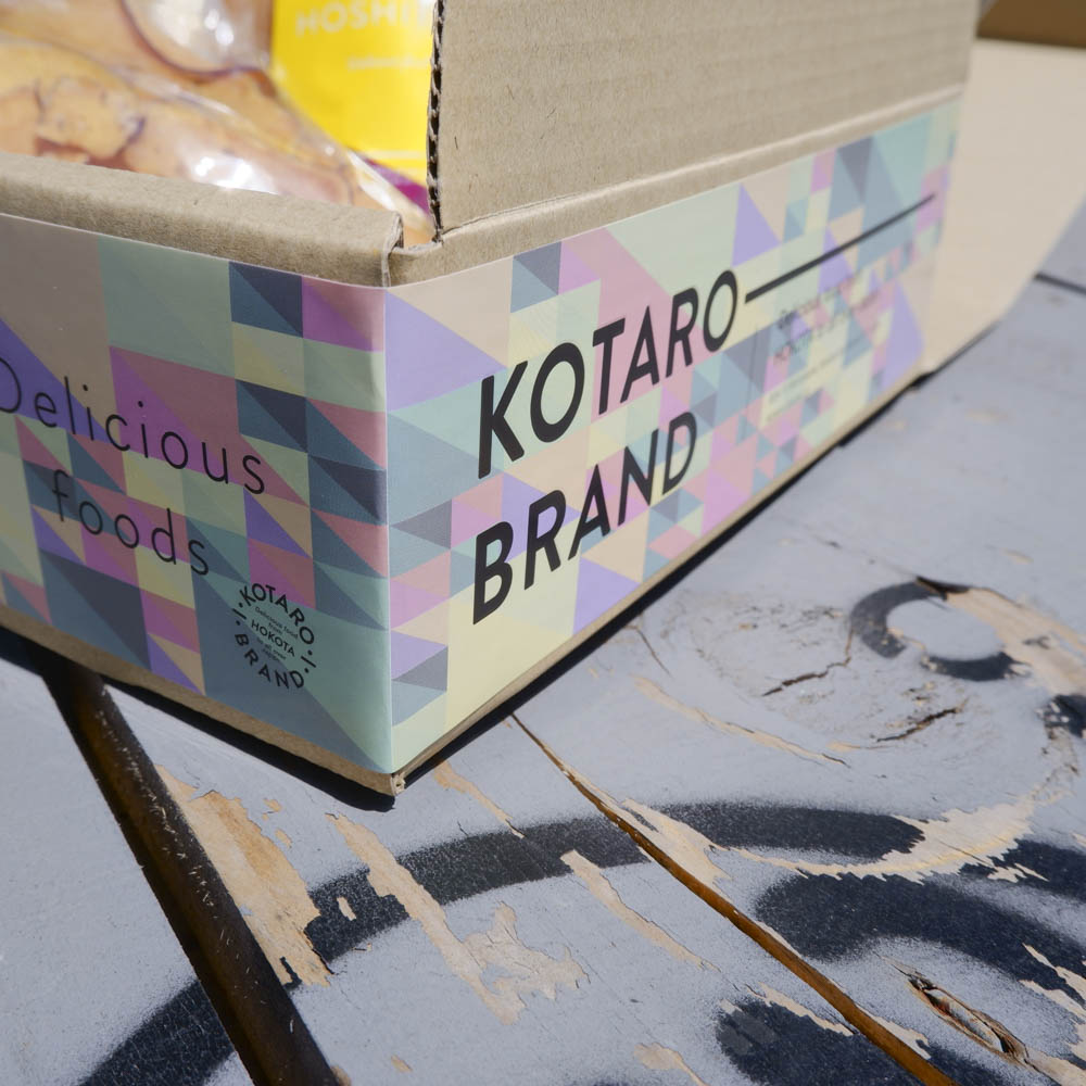 特選「さつま芋」BOX