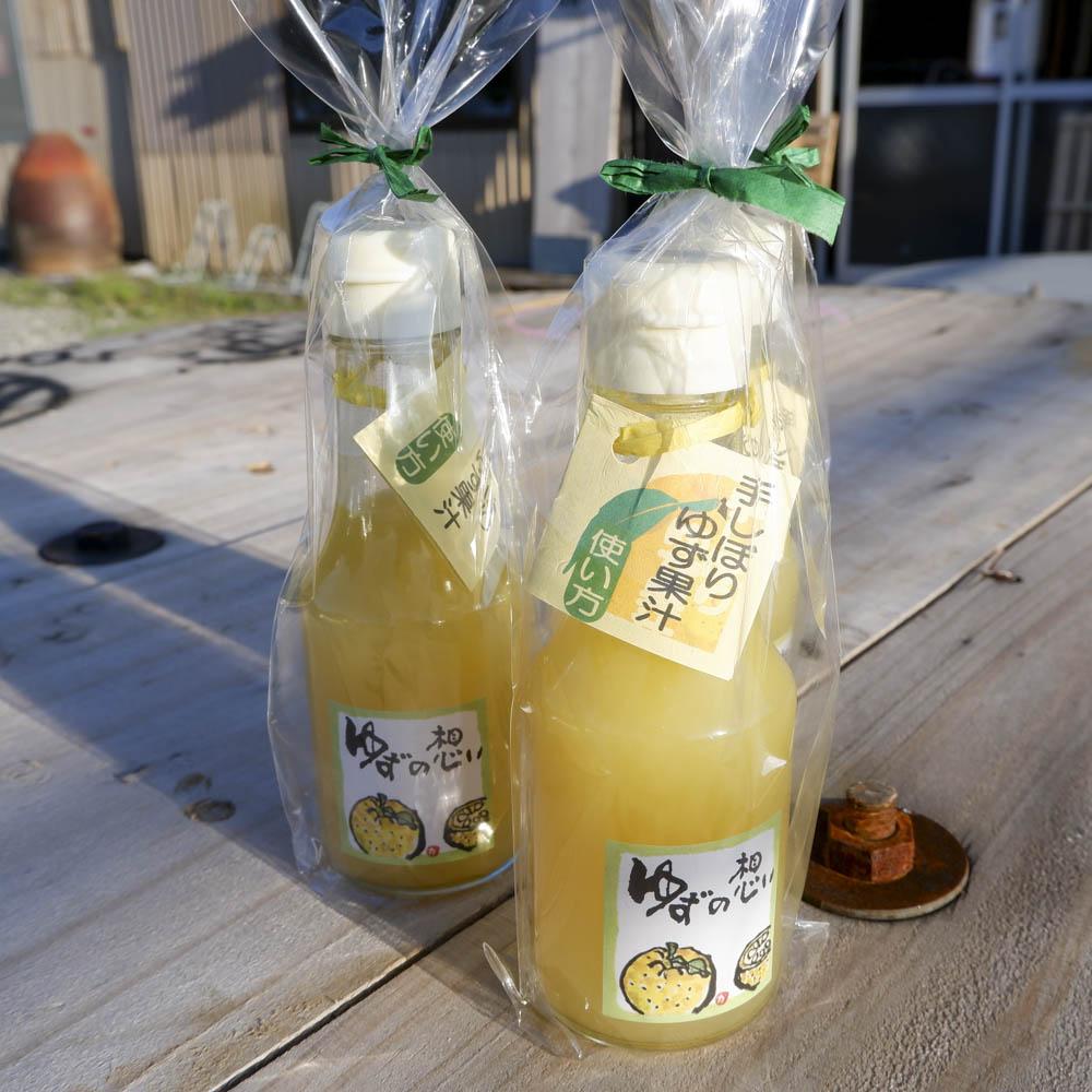 ゆず果汁(150g)