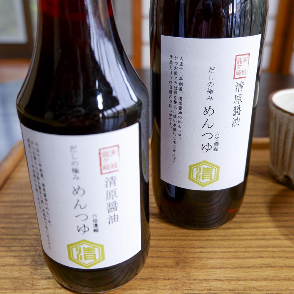 清原醤油醸造 めんつゆ
