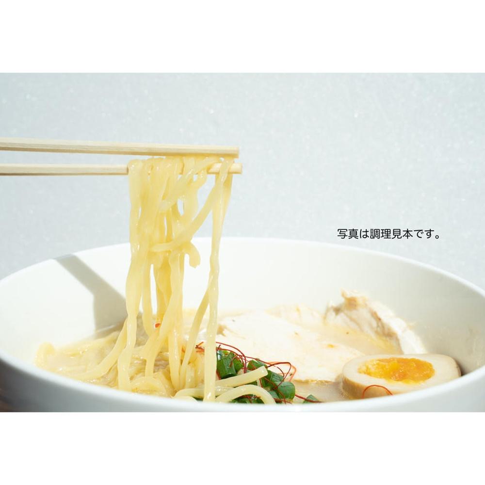 鶏白湯ラーメン(塩・生麺)