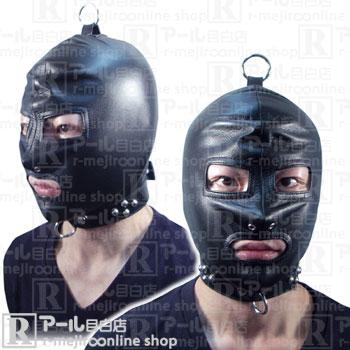 プリズンマスク