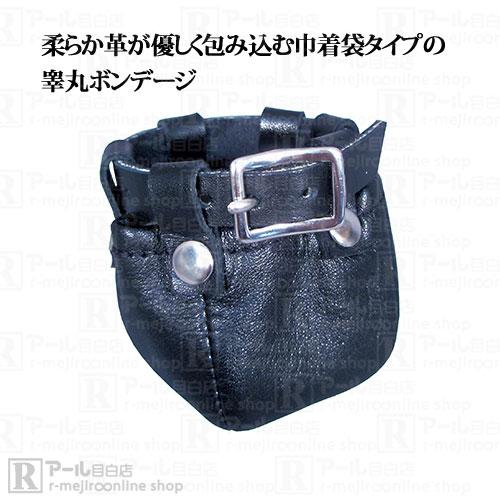 睾丸圧縮袋