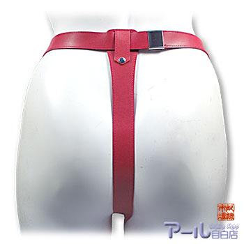 女性用貞操帯(赤)