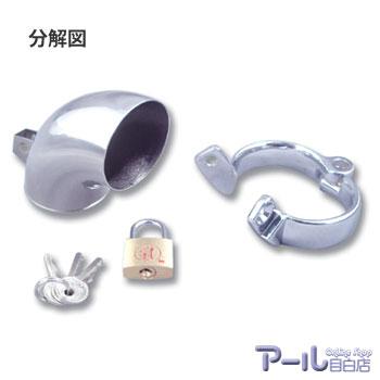金属製貞操帯(フォーセット)