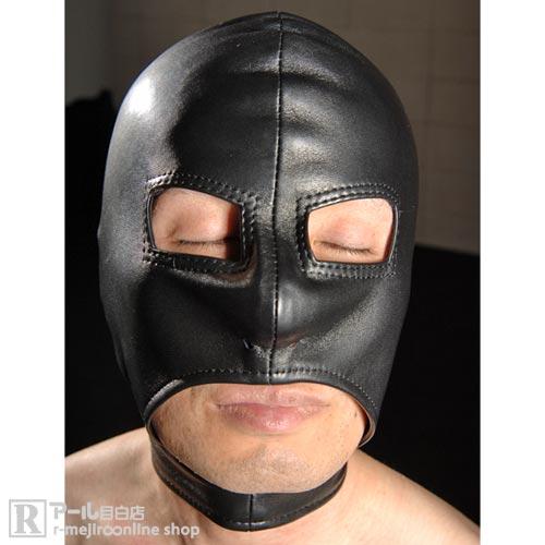 ドミネイトマスク