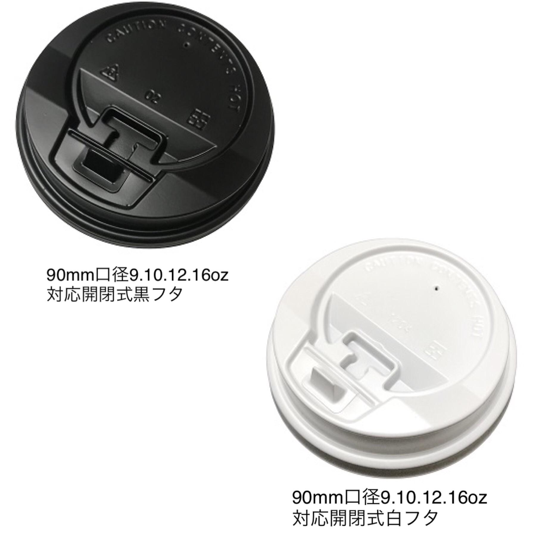 【プラカップ・紙コップ】テイクアウト 使い捨てカップ コーヒーカップ  クラフト紙コップ 業務用 二重断熱カップ12oz(約360ml)【1000個入】