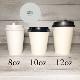 【プラカップ・紙コップ】テイクアウト 使い捨てカップ コーヒーカップ 耐熱無地ホワイト12oz【1000個入り】