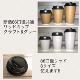 【プラカップ・紙コップ】テイクアウト 使い捨てカップ コーヒーカップ 三重紙コップ 断熱クラフト共通86口径リッドカップ16オンス【500個】