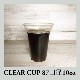 【プラカップ・紙コップ】テイクアウト 使い捨てカップ コーヒーカップ PP87mm口径 10オンスアイスクリアカップ 1000個