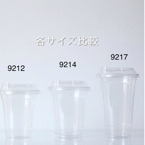 【プラカップ・紙コップ】テイクアウト 使い捨てカップ コーヒーカップ NEW PETクリアーカップ92mm 14oz 【1000個入り】
