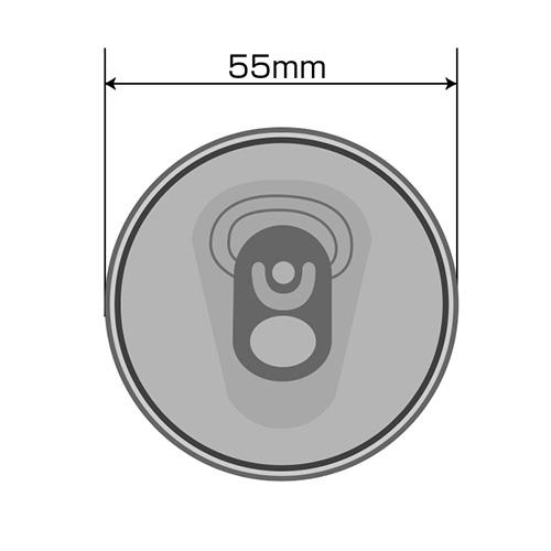 缶シーリング専用 容器(楕円形)500ml 100個入