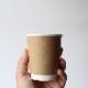 【プラカップ・紙コップ】テイクアウト 使い捨てカップ コーヒーカップ クラフト紙コップ 業務用 二重断熱カップ8oz(約240ml) 1000個入り