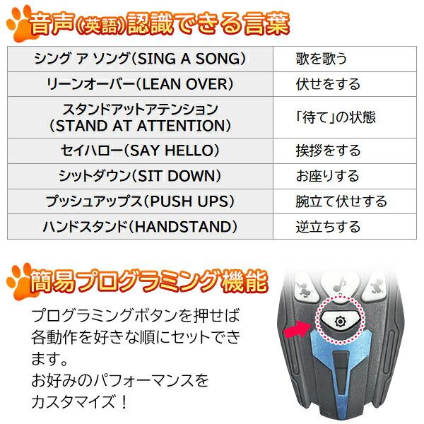 スタントドッグ 犬型ロボット (STUNT DOG) 「国内正規品」 ロボット犬 ロボットドッグ 電子ペット 簡易プログラミング 「日本語取扱説明書付き」 ロボットペット ロボットおもちゃ ペットロボット
