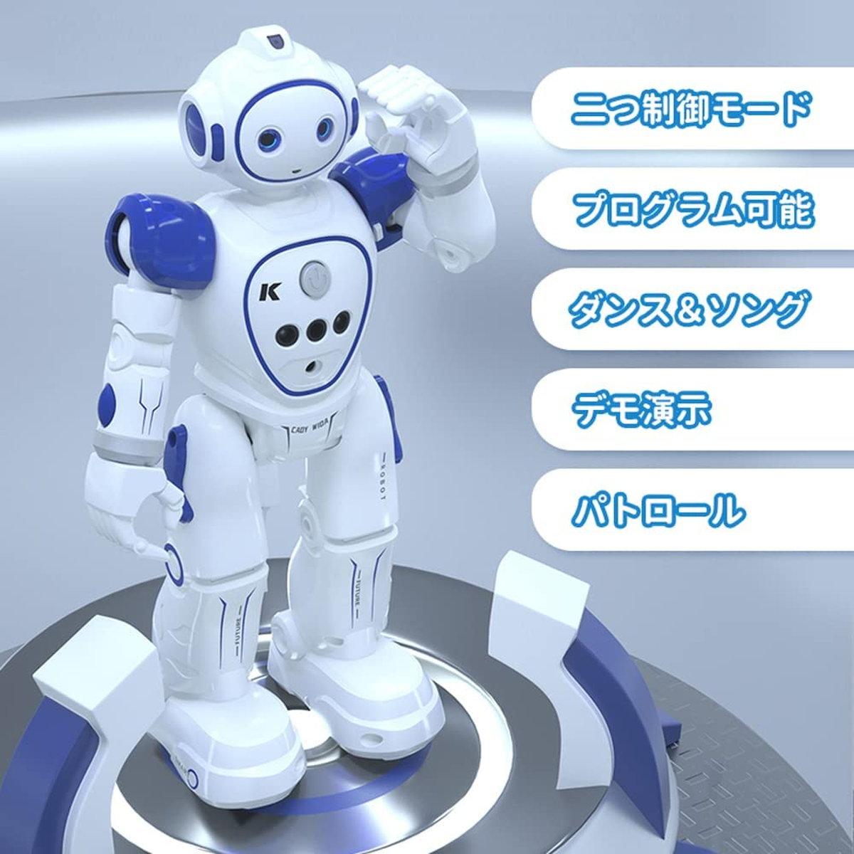 マジックボイス ロボット ミュージック 音楽 録音 変声 リピート 表情変化