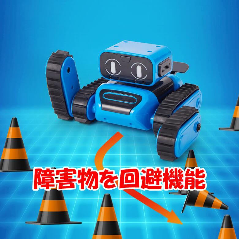 ロボットクローラー 組み立て 組立 工作キット ジェスチャー センサー 手振り制御 STEM教育キット プログラミング 障害物回避 自動追尾 段差乗り越え 音楽 ダンス