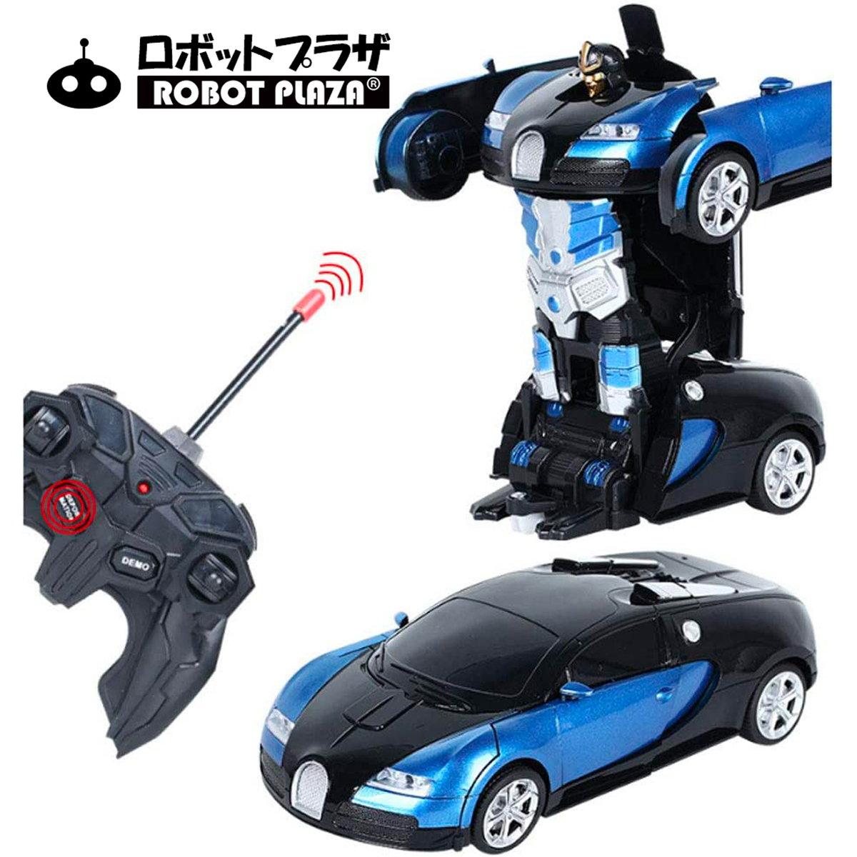 トランスフォーマー おもちゃ 変形 ラジコン 変形おもちゃ ラジコンカー ロボット 子供