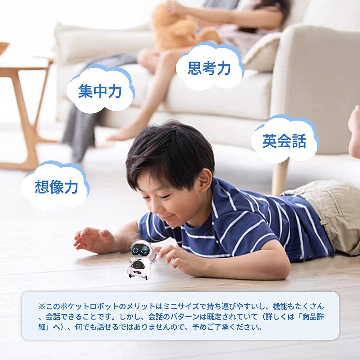 英語 勉強 おもちゃ ストラップ 飾り 対話 知育 教育 英語コミュニケーション