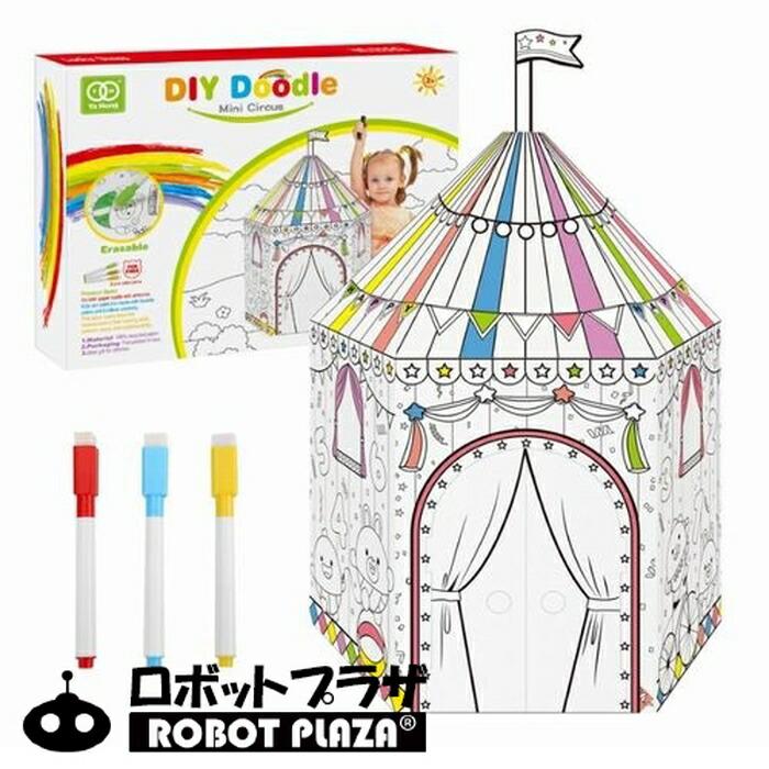 組み立て 立体 ぬりえ 紙工作 おえかき 塗り絵 お絵かき ペーパークラフト 描き 認知 パズル 教育 知育 おもちゃ