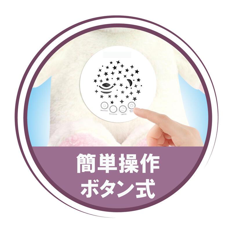 寝かしつけ ぬいぐるみ ユニコーン 出産祝い プラネタリウム メロディー 心音 おもちゃ 赤ちゃん