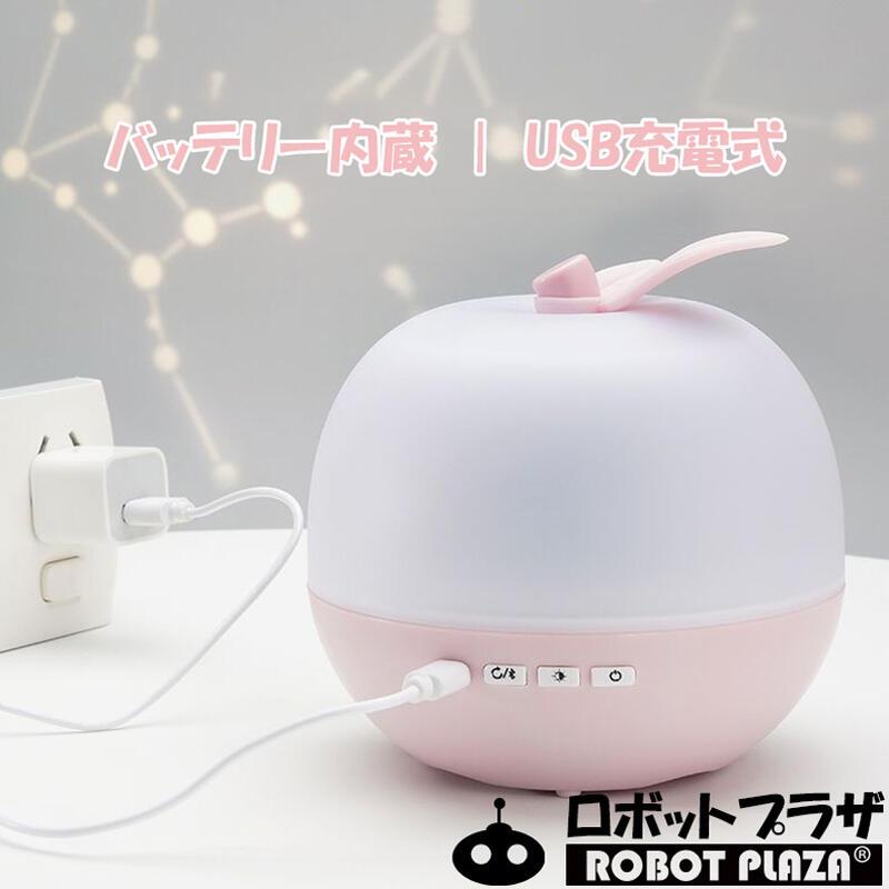 プラネタリウム プロジェクター ランプ 家庭用 子供 スタープロジェクター 投影 おもちゃ ナイトライト 常夜灯 ランプ