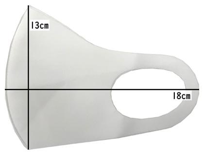 ひんやり接触冷感マスク3枚入り 大人用レギュラーサイズ ホワイトorグレーorブルーorピンクorブラック ウォッシャブル ポリエステルマスク クールマスク