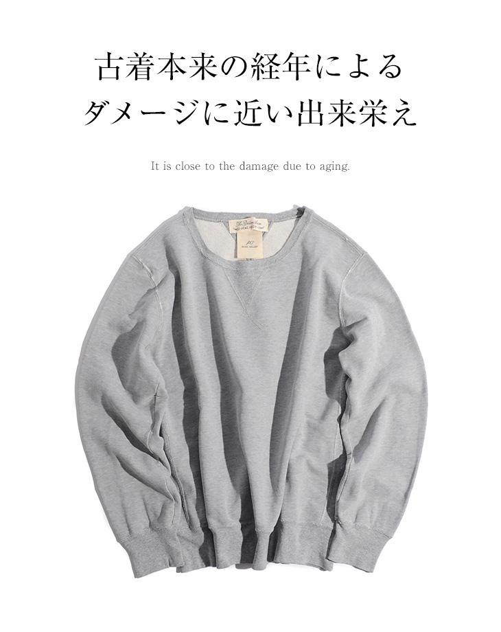 REMI RELIEF(レミレリーフ) カラー別注 スペシャルリメイク 裏毛 クルー スウェット / メンズ / 日本製