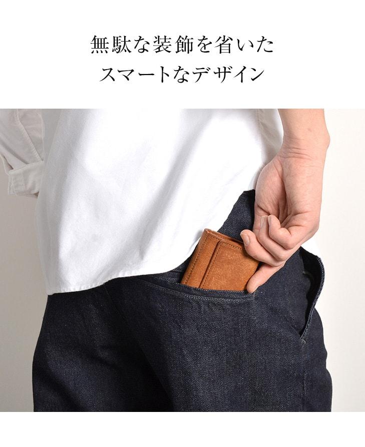 ESPERANTO(エスペラント) プエブロレザー キーケース / 革 / 日本製 / ESP-6477 / PUEBLO LEATHER KEY CASE
