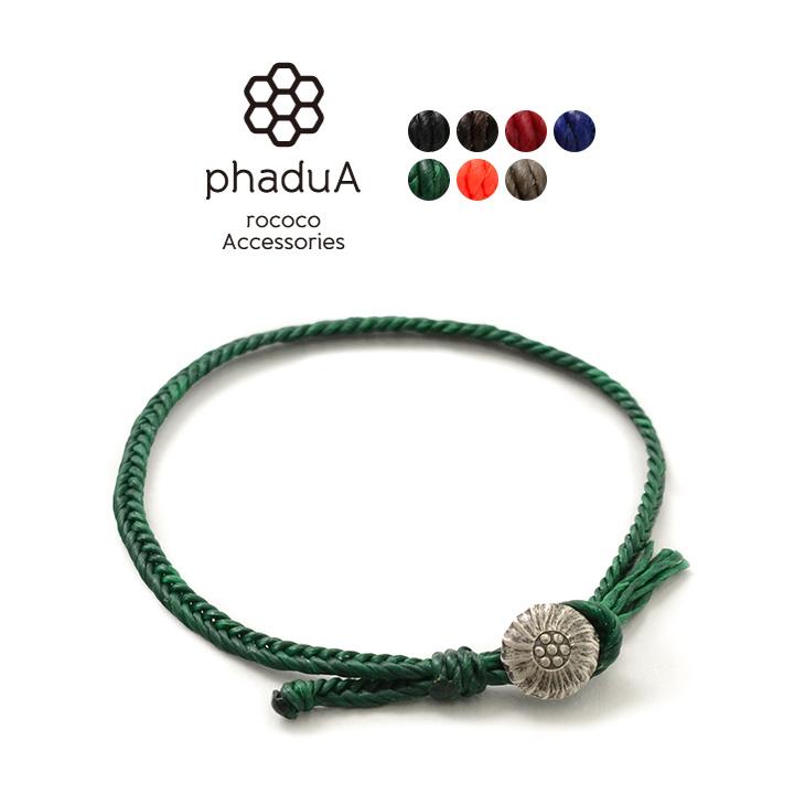 phaduA (パ・ドゥア) ワックスコード コンチョ アンクレット フィッシュボーンブレイド / カレンシルバー / メンズ / レディース / ミサンガ / ペア