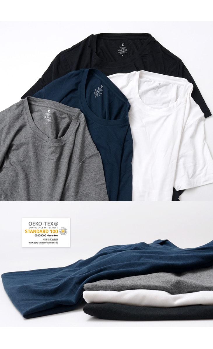 【期間限定!クーポンで10%OFF】TUFTE(トゥフテ) クルーネック Tシャツ / 半袖 無地 / インナー / スポーツ / アウトドア / メンズ / CREW NECK TEE