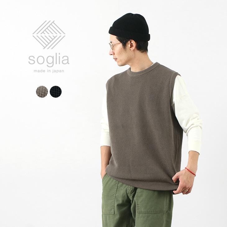 SOGLIA(ソリア) シードステッチ ベスト / クルーネック / 鹿の子 / メンズ / 日本製 / SEED STITCH