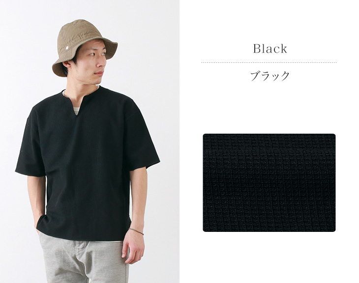 【20%OFF】BLURHMS(ブラームス) ラフアンドスムース サーマル ルーズフィット オーバーネック Tシャツ / メンズ / 半袖 無地 / 日本製【セール】