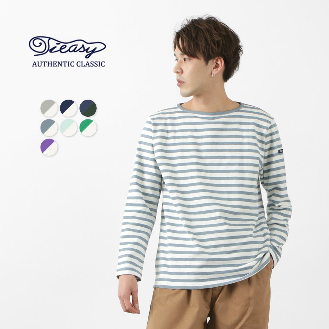 【期間限定!クーポンで10%OFF】TIEASY(ティージー) HDCS オーガニックボートネック ボーダーバスクシャツ / 日本製