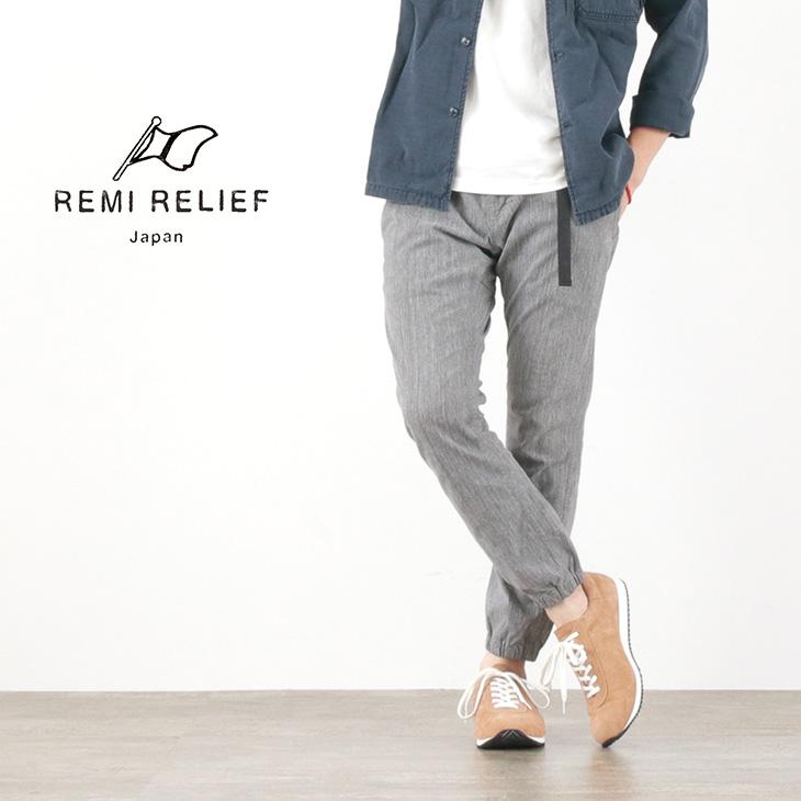 REMI RELIEF(レミレリーフ) 杢 ストレッチ クライミングパンツ / メンズ / イージーパンツ / スリム / 日本製