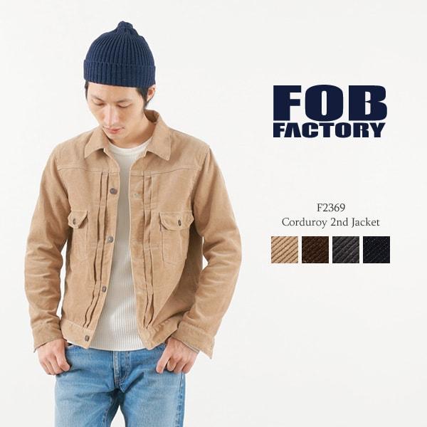 【30%OFF】FOB FACTORY (FOBファクトリー) F2369 コーデュロイ2ndジャケット / Gジャン / メンズ / 日本製 / CORDUROY 2ND JACKET【セール】