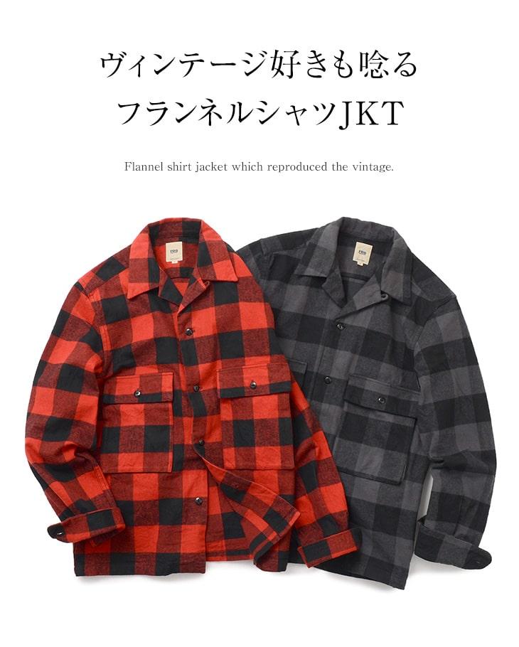 【20%OFF】FOB FACTORY(FOBファクトリー) F3422 M-42 ジャックシャツ / チェック / 長袖 / コットン / メンズ / 日本製 / M-42 JAC SHIRT【セール】