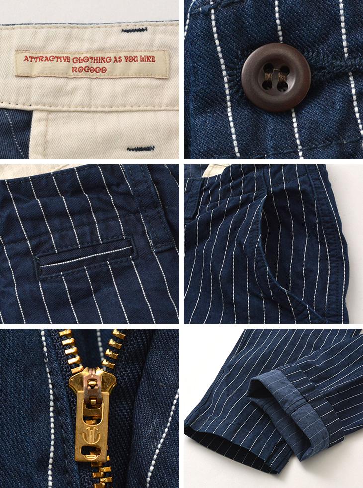 【期間限定!クーポンで10%OFF】JAPAN BLUE JEANS(ジャパンブルージーンズ) RJB1620 別注 ワイドテーパード チノ ストライプ / 9oz / メンズ / パンツ / 日本製
