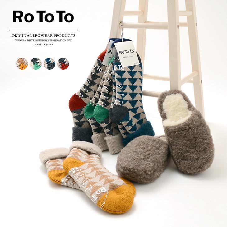 """ROTOTO(ロトト) R1179 コンフィルームソックス""""サンカク"""" / メンズ / レディース / 靴下 / 日本製"""