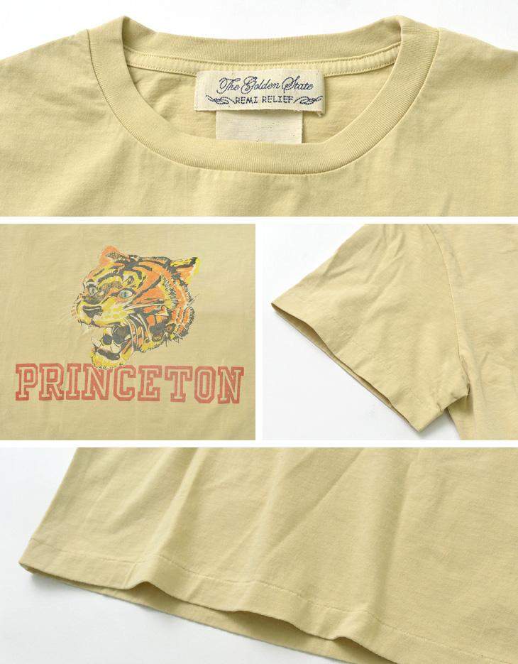 REMI RELIEF(レミレリーフ) 別注 LW加工 Tシャツ (PRICETON) / メンズ / 半袖 / プリント / 日本製 / RN21289160
