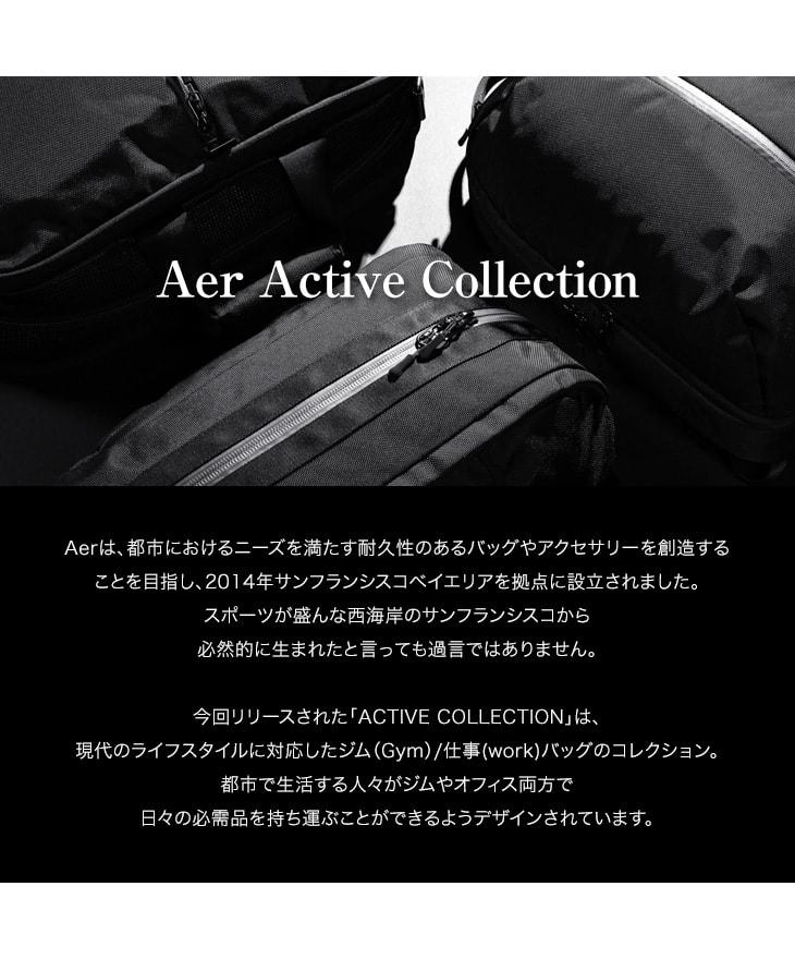 【20%OFFクーポン対象 クーポンコード:9511】AER(エアー) スリングバッグ2 / ショルダーバッグ / 斜めがけ 肩掛け / 軽い 小さい / ジム / メンズ レディース / ACTIVE COLLECTION / SLING BAG2
