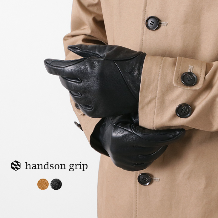 【期間限定!クーポンで10%OFF】HANDSON GRIP(ハンズオングリップ) ファム+ / メンズ / 手袋 / ウォッシャブル / レザーグローブ / 本革 / POLARTEC / 日本製 / FAM+
