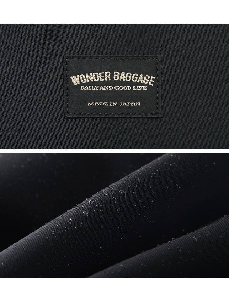 WONDER BAGGAGE(ワンダーバゲージ) シティータイム シールド WR / 防水 / メンズ / 日本製 / CITYTIME SHIELD WR