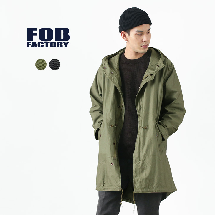 【期間限定!クーポンで10%OFF】FOB FACTORY(FOBファクトリー) M-51 パーカー シェル / モッズコート / メンズ / 日本製 / F2402 / M-51 PARKA SHELL