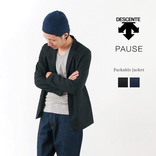 DESCENTE PAUSE(デサントポーズ) ストレッチ パッカブル ジャケット / テーラード / セットアップ / メンズ / PACKABLE JACKET / JF30